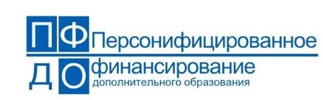 Организация - участник Конкурса им. В.И.Вернадского